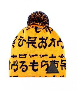 75#-zimowa-czapka-urbanplanet-c40-hie-or-urbanstaffshop-streetwear-(1)
