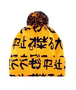 75#-zimowa-czapka-urbanplanet-c40-hie-or-urbanstaffshop-streetwear-(2)