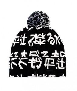 76#-zimowa-czapka-urbanplanet-c40-hie-blk-urbanstaffshop-streetwear-(1)